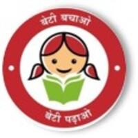 BETI BACHAO BETI PADHAO  - saving India's girl child