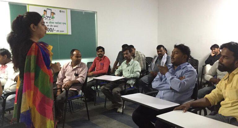 Gender Training Institute