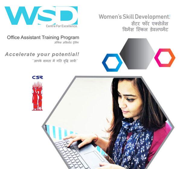 Online Office Assistant Training Porgram